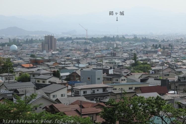 7965 飯盛山ーSーNN
