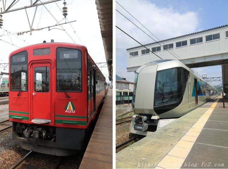 7986 若松鉄道・リバティーSN