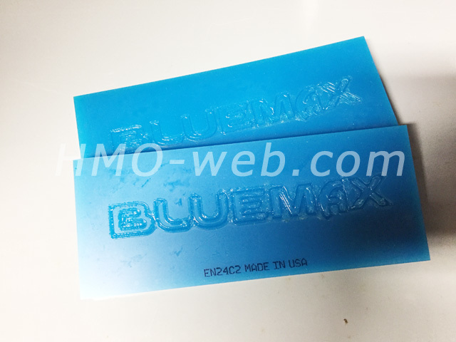 BlueMAX平形5インチ新刻印