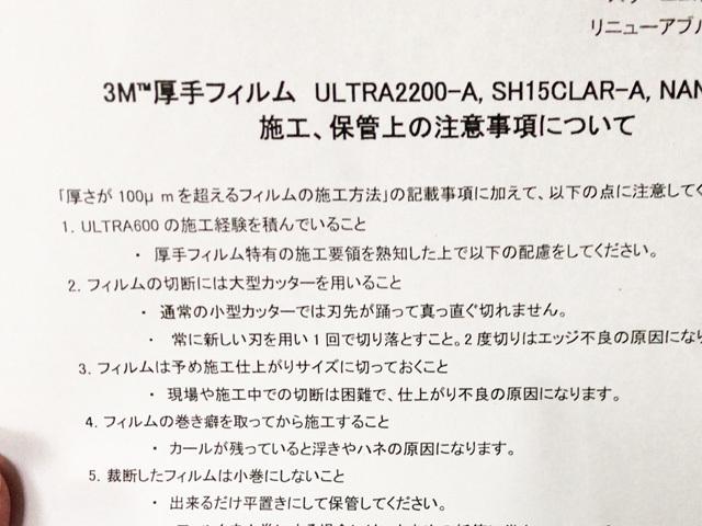 s2200c.jpg