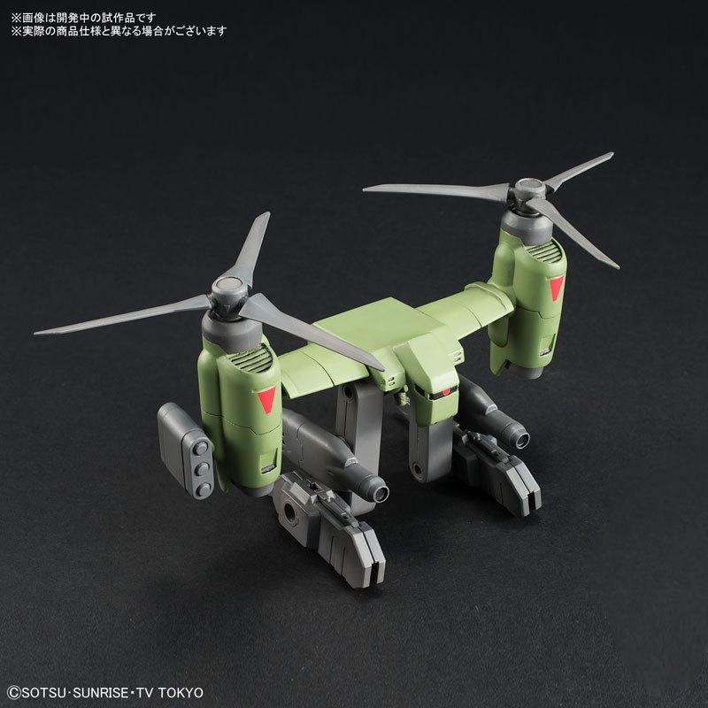 HGBC ティルトローターパック プラモデルTOY-GDM-3639_01