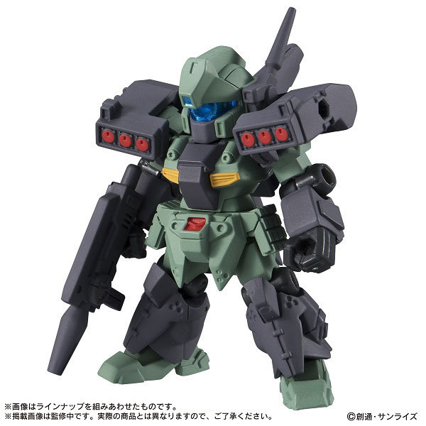 機動戦士ガンダム MOBILE SUIT ENSEMBLE 06GOODS-00208106-08
