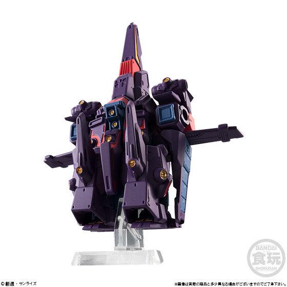 FW GUNDAM CONVERGE EX22 サイコ・ガンダムマークツー GOODS-00207372_04