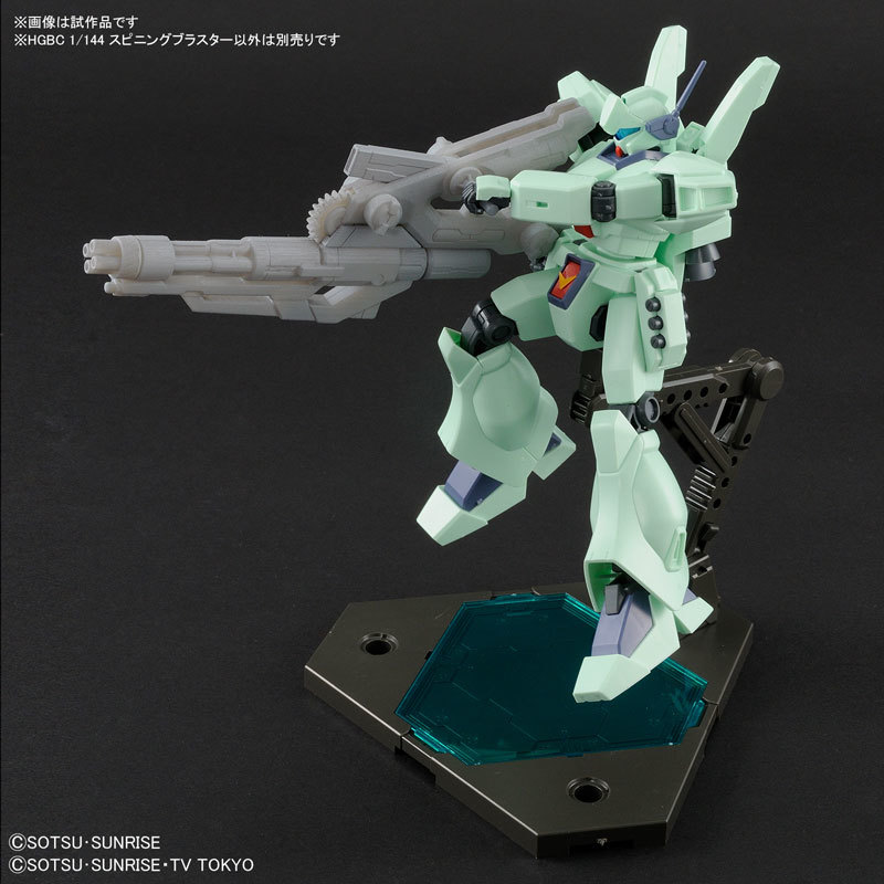 HGBC スピニングブラスター プラモデルTOY-GDM-3671_03