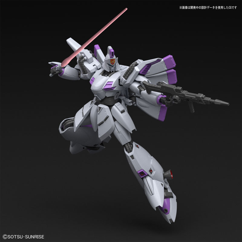 RE100 ビギナ・ギナTOY-RBT-4506_01