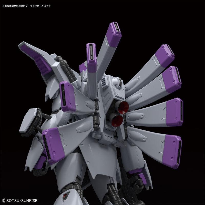 RE100 ビギナ・ギナTOY-RBT-4506_05