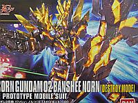 HGUC ユニコーンガンダム2号機 バンシィ・ノルン (デストロイモード)(サムネイル)