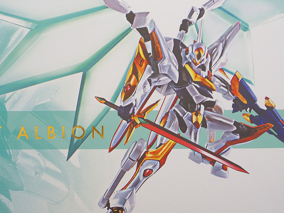 ROBOT魂 ランスロット・アルビオン1