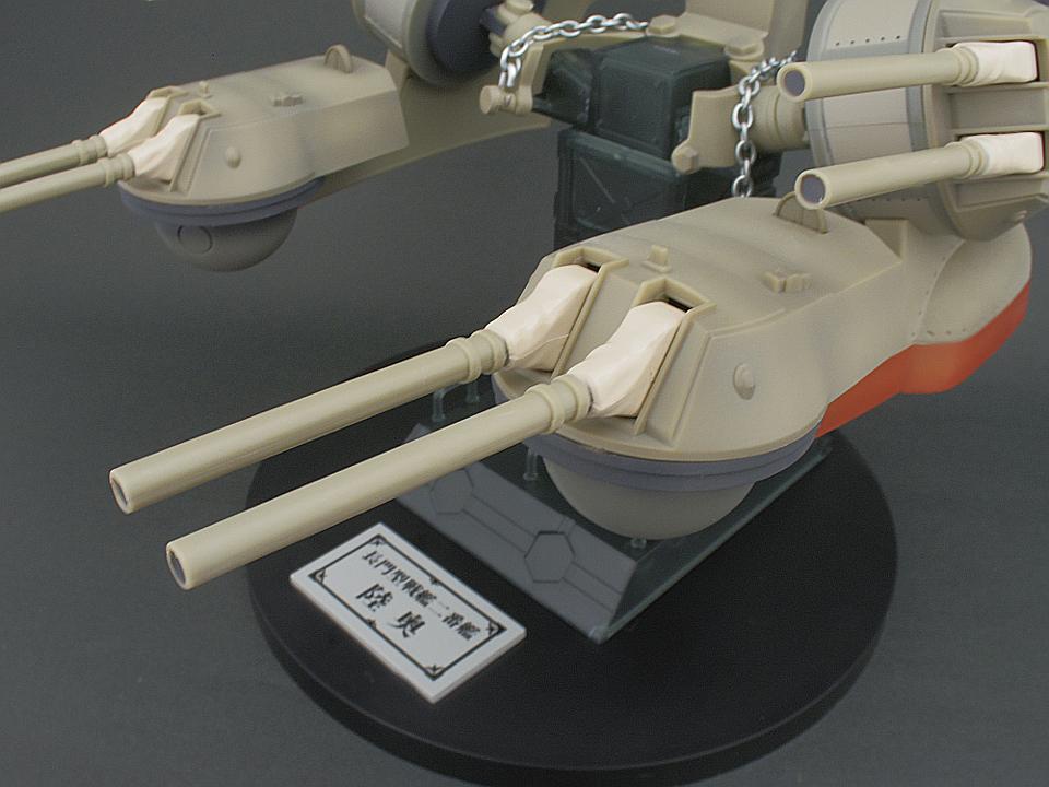 陸奥 艤装13
