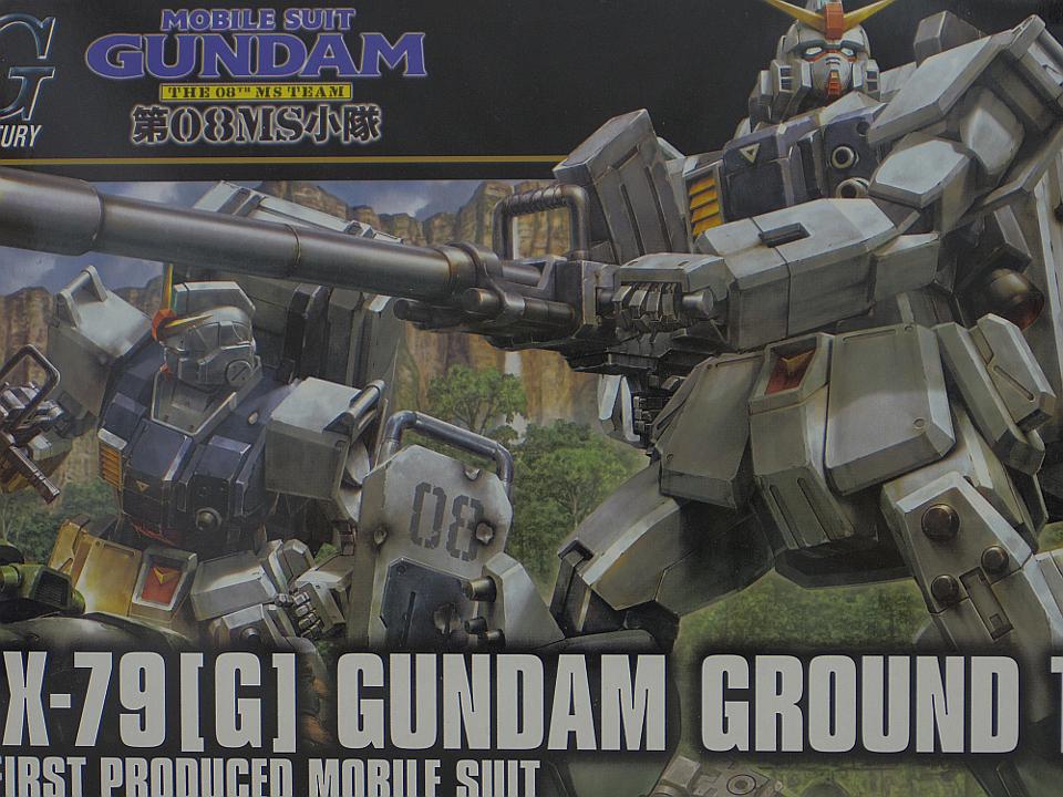 HGUC 陸戦型ガンダム1