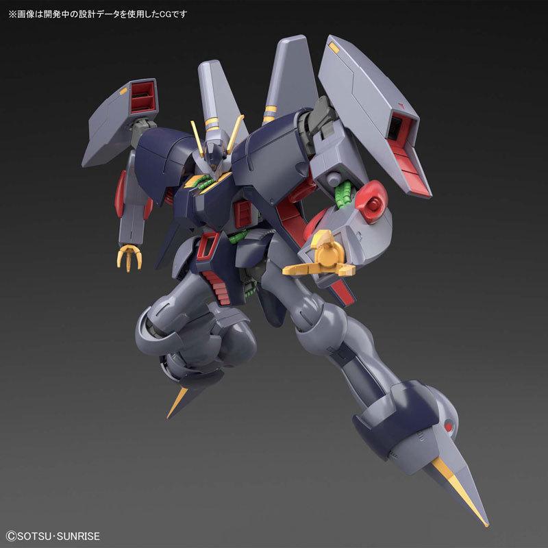 HGUC バイアラン プラモデルTOY-GDM-3694_01