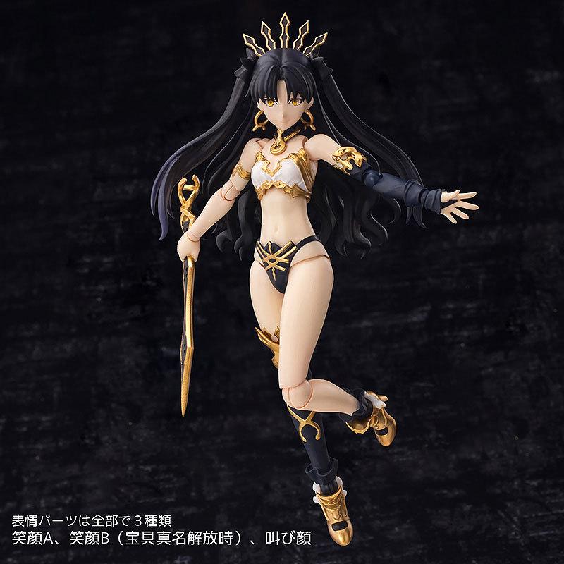 4インチネル FateGrand Order アーチャーイシュタル アクションフィギュアFIGURE-038429_04