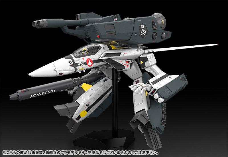 PLAMAX MF-25 minimum factory VF-1 スーパーストライク ガウォーク バルキリーTOY-RBT-4556_01