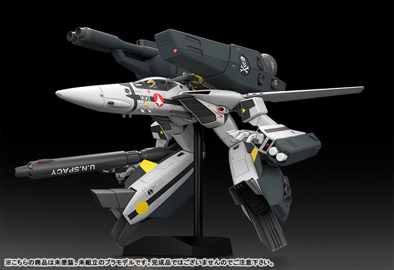 PLAMAX MF-25 minimum factory VF-1 スーパーストライク ガウォーク バルキリーTOY-RBT-4556_02