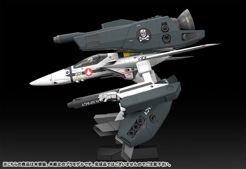 PLAMAX MF-25 minimum factory VF-1 スーパーストライク ガウォーク バルキリーTOY-RBT-4556_06