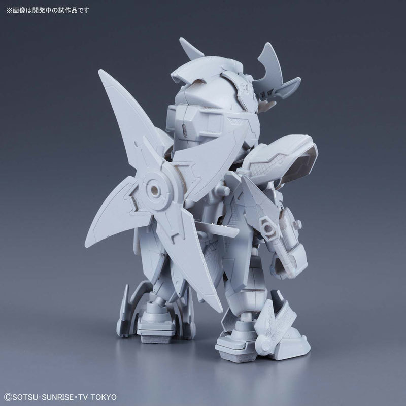 SDBD RX-零丸 プラモデルTOY-GDM-3704_03