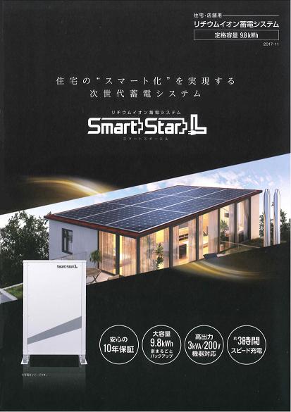 smartstarL--S.png
