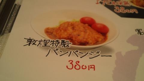 SN3S0900.jpg