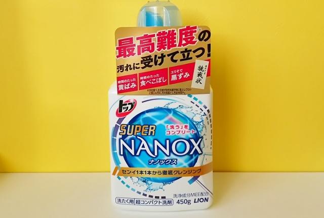 トップ「スーパーナノックス」の洗浄力は諦めていた汚れにも効くの?