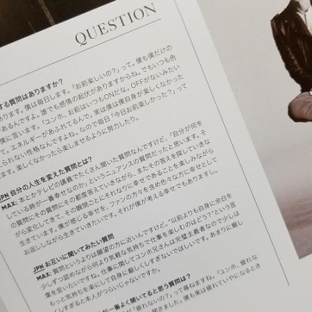 アルバムインタビュー (4)