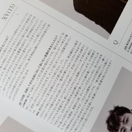 アルバムインタビュー (3)