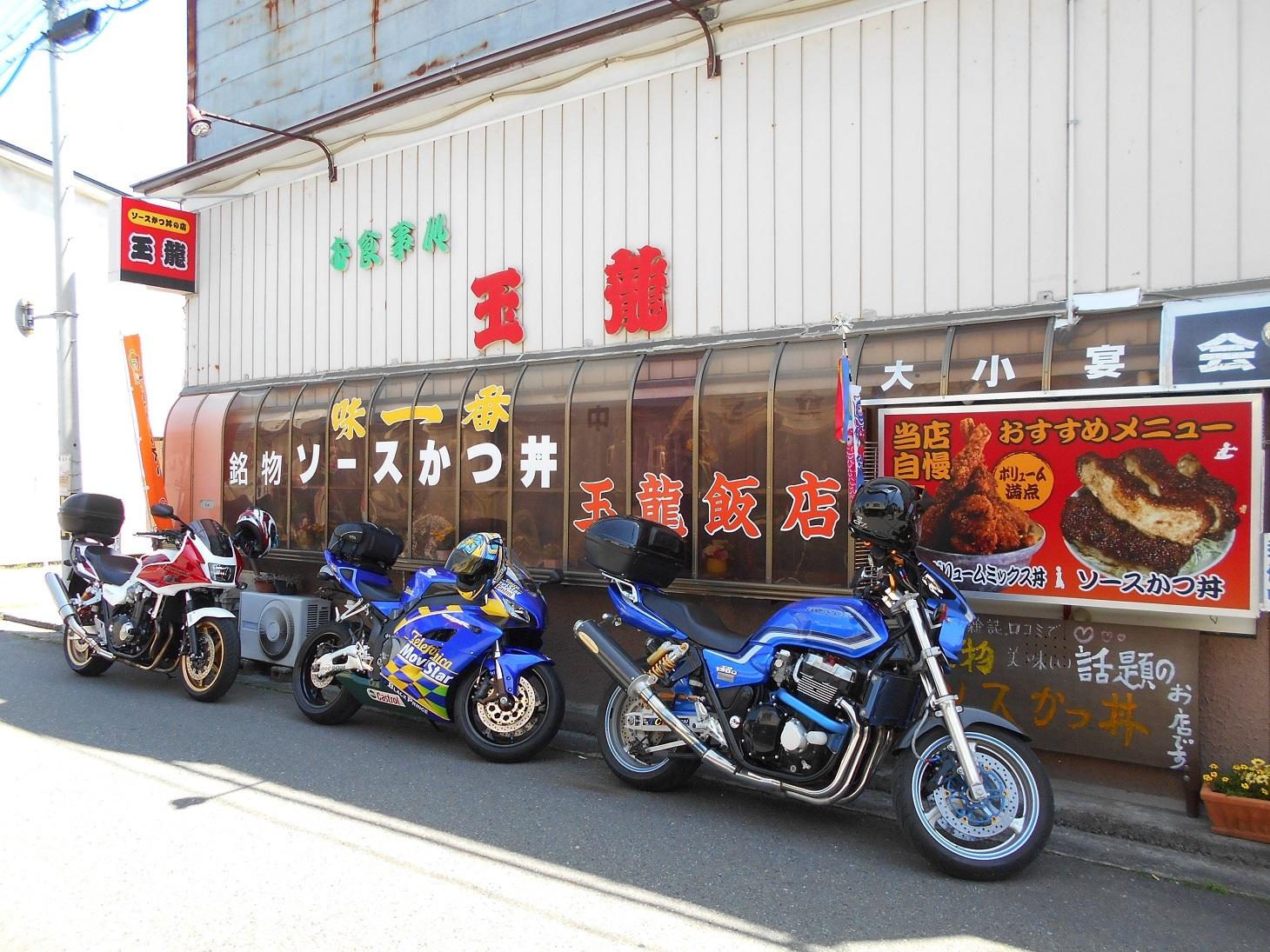 DSCN0249志賀高原