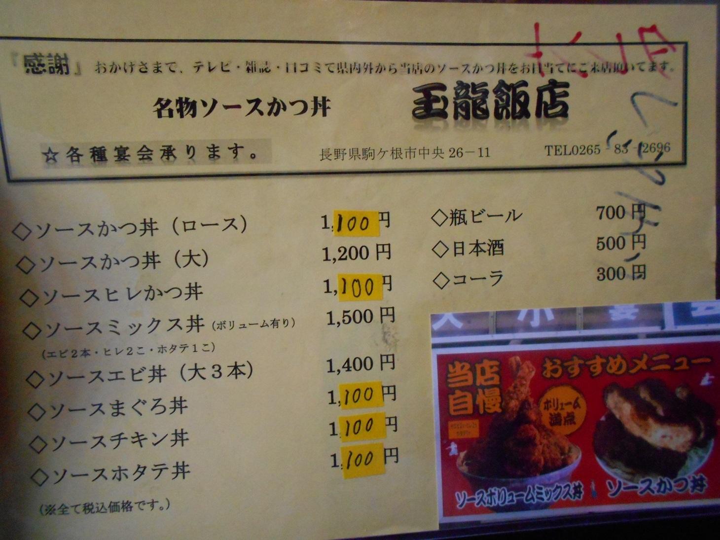 DSCN0251志賀高原