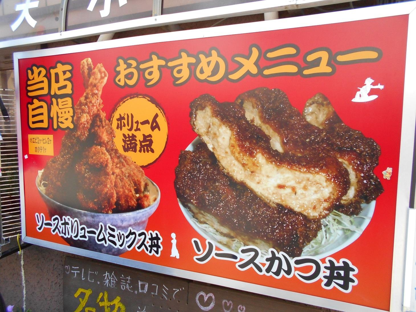 DSCN0250志賀高原