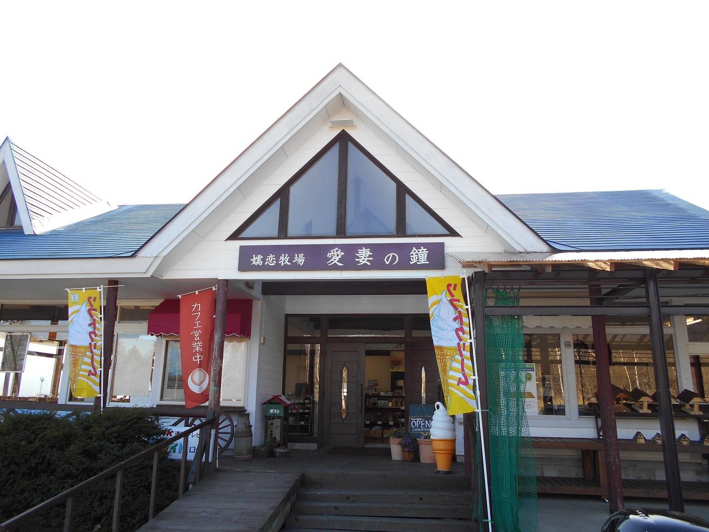 DSCN0273滋賀高原