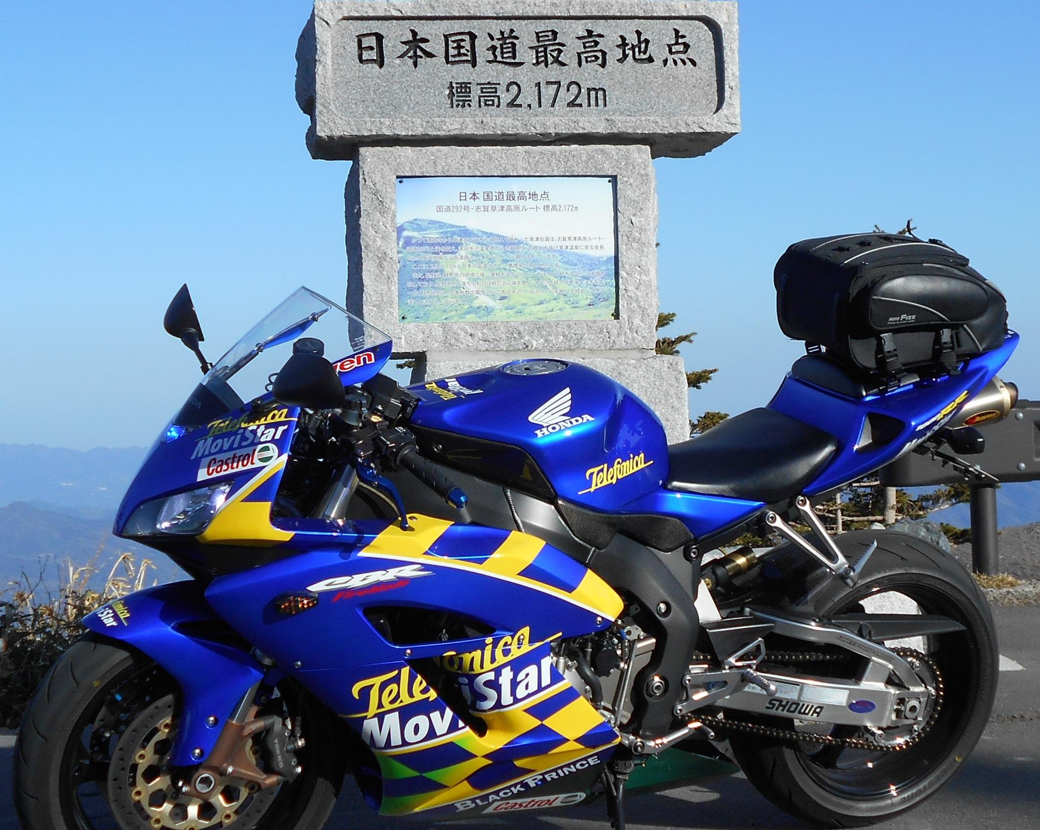 DSCN0285志賀高原