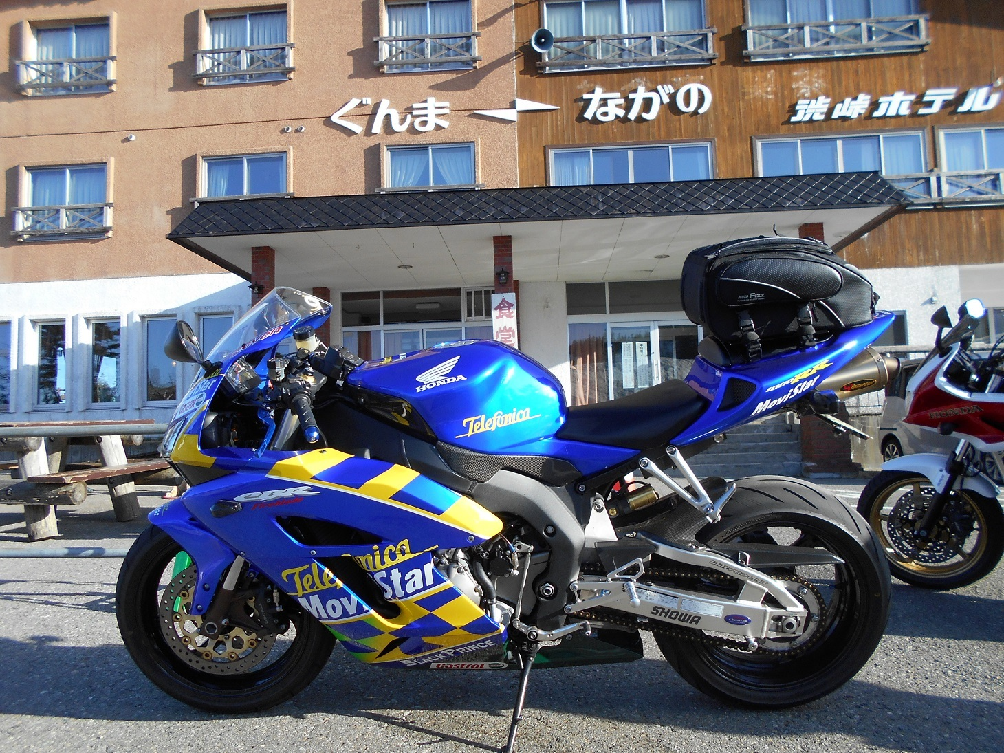 DSCN0290志賀高原