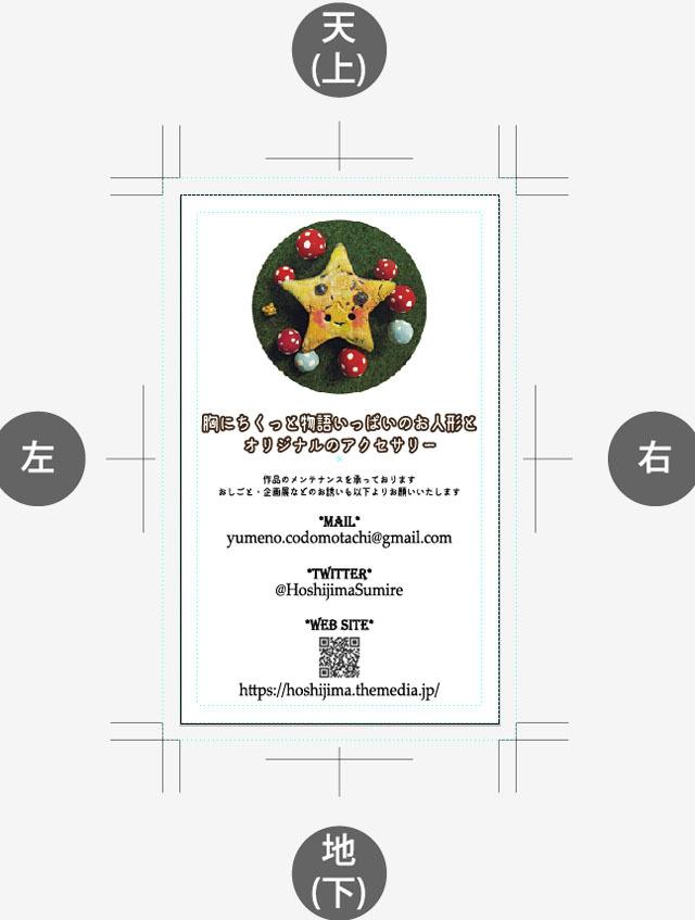 ura_sample_.jpg