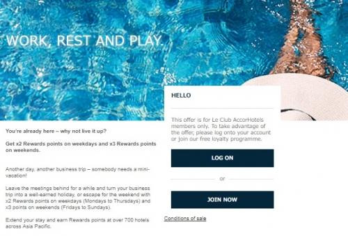 アコーホテルでアジア・パシフィックを対象としたダブル&トリプルポイントキャンペーン