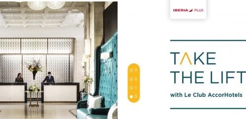 アコーホテルでイベリア航空のIberia Plusトリプルマイルキャンペーン