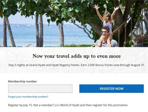ハイアットリージェンシー&グランドハイアットで5泊ごとに2,500ボーナスポイント
