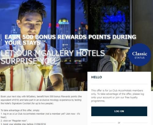 アコーホテル MGalleryに宿泊で 500ボーナスポイント