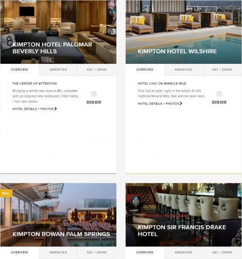 IHGリワードクラブ カリフォルニアの Kimpton Hotelsを対象に25%OFF1