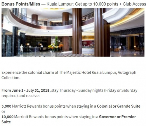 マリオットリワード クアラルンプールで1回の宿泊につき最大10000ボーナスポイント