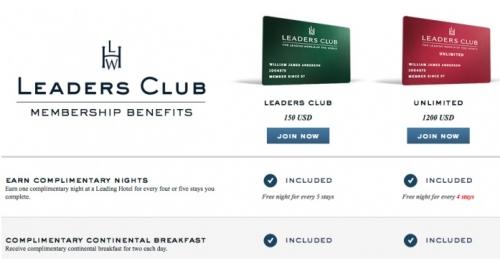 リーディングホテルズオブザワールド :リーダーズクラブ、8月にプログラム変更予定