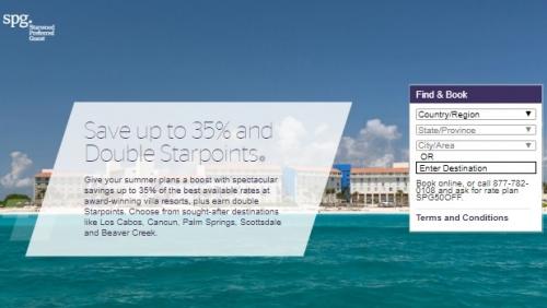 スターウッド ウェスティン&シェラトンリゾートを最大35%OFF_ダブルスターポイント
