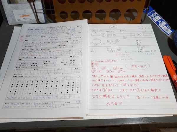 研究ノート