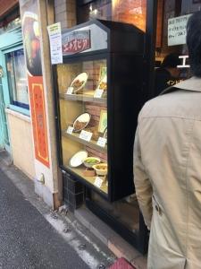 2018神保町 (38)