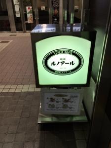 2018神保町 (2)