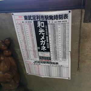 2017足利~熊谷 (118)