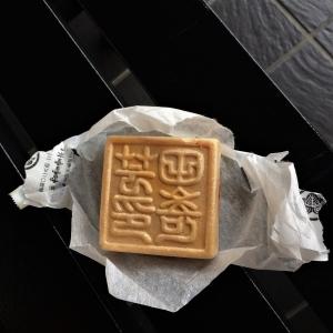 2017足利~熊谷 (256)