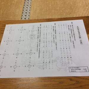 2017足利~熊谷 (244)