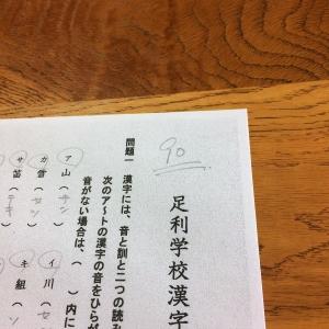 2017足利~熊谷 (245)