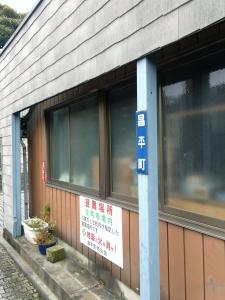 2017足利~熊谷 (213)