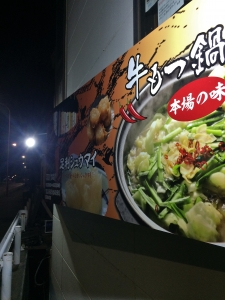 2017足利~熊谷 (314)