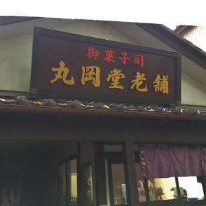 2017足利~熊谷 (434)